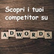 AdWords concorrenza